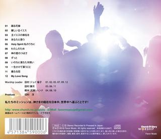 CD_back cover.jpg
