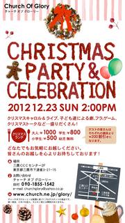 christmas_chirashi_mobile.jpg